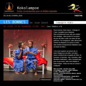"""Les dates du spectacle """"Les Bonnes"""""""